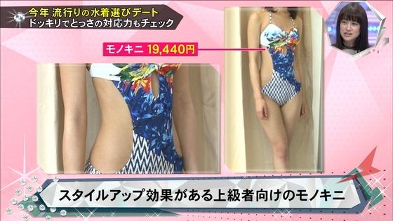 武田あやな Bカップ水着姿の胸チラキャプ 画像30枚 20