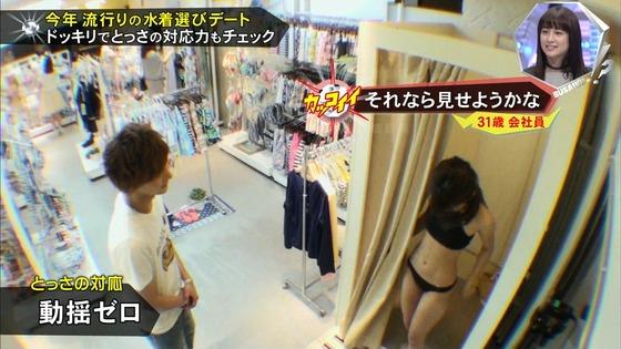 武田あやな Bカップ水着姿の胸チラキャプ 画像30枚 26