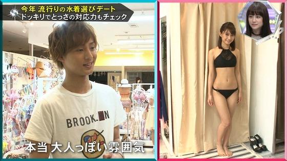 武田あやな Bカップ水着姿の胸チラキャプ 画像30枚 28