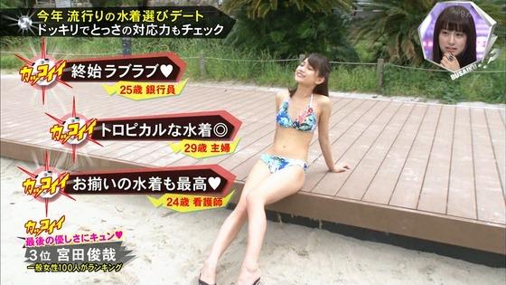武田あやな Bカップ水着姿の胸チラキャプ 画像30枚 4
