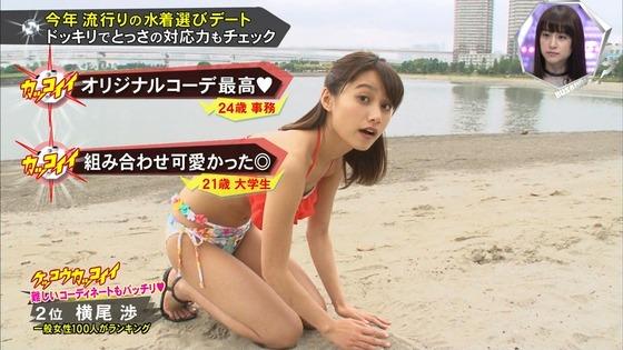 武田あやな Bカップ水着姿の胸チラキャプ 画像30枚 8