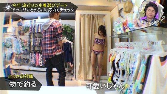 武田あやな Bカップ水着姿の胸チラキャプ 画像30枚 9