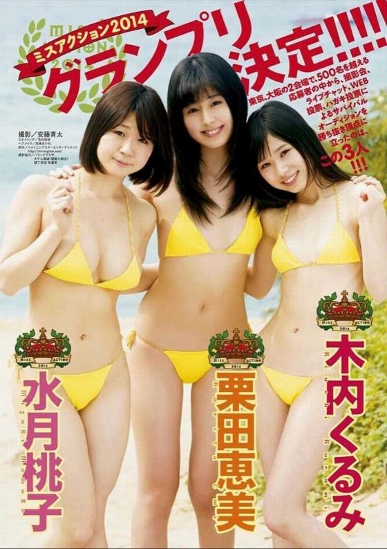 水月桃子 ミスアクション2014のHカップハミ乳キャプ 画像39枚 33