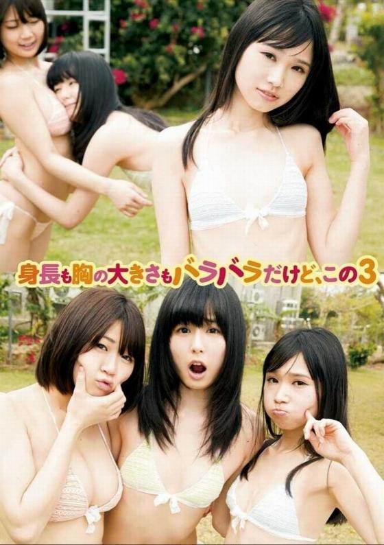 水月桃子 ミスアクション2014のHカップハミ乳キャプ 画像39枚 38