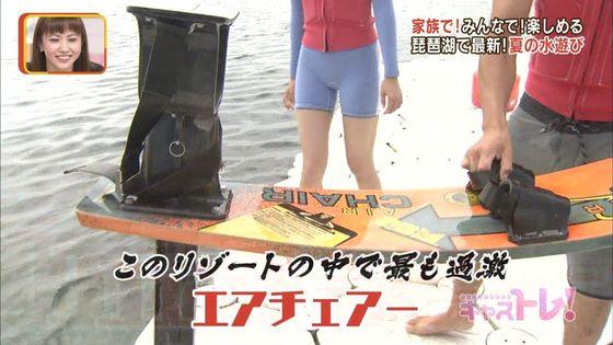 斎藤真美 生放送でBカップ胸チラキャプ 画像29枚 11