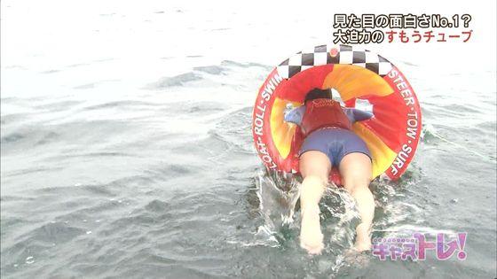 斎藤真美 生放送でBカップ胸チラキャプ 画像29枚 12