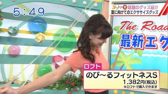 斎藤真美 生放送でBカップ胸チラキャプ 画像29枚 13