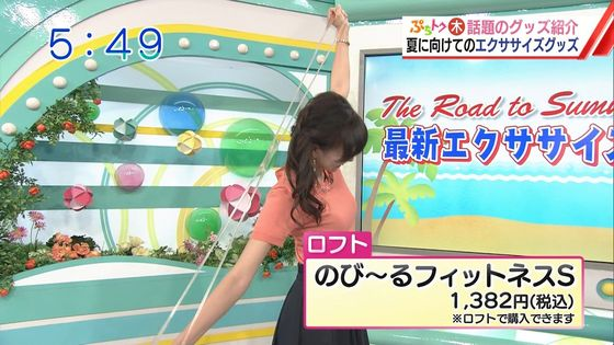 斎藤真美 生放送でBカップ胸チラキャプ 画像29枚 14