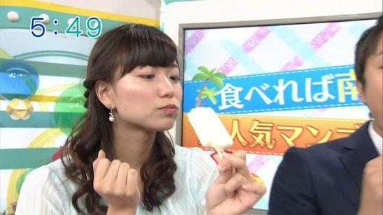 斎藤真美 生放送でBカップ胸チラキャプ 画像29枚 15