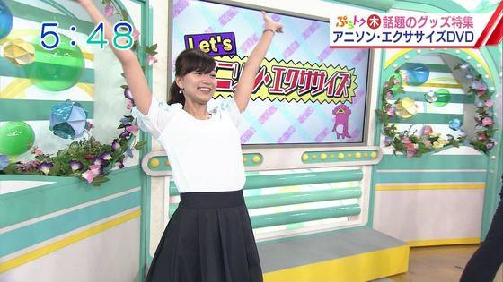斎藤真美 生放送でBカップ胸チラキャプ 画像29枚 1