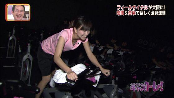 斎藤真美 生放送でBカップ胸チラキャプ 画像29枚 24