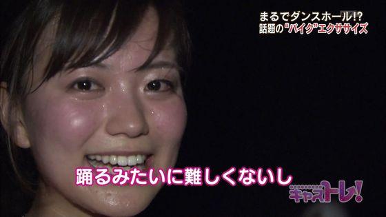 斎藤真美 生放送でBカップ胸チラキャプ 画像29枚 25