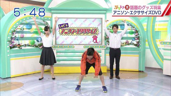 斎藤真美 生放送でBカップ胸チラキャプ 画像29枚 2