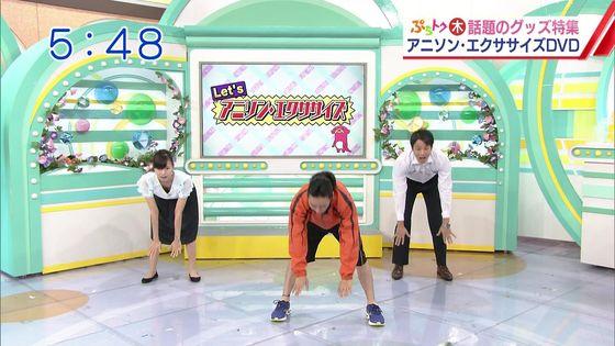 斎藤真美 生放送でBカップ胸チラキャプ 画像29枚 3