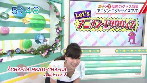 斎藤真美 生放送でBカップ胸チラキャプ 画像29枚 5