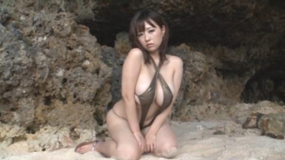 水樹たま みすど mis*dol ~家政婦のたま~キャプ 画像40枚 24