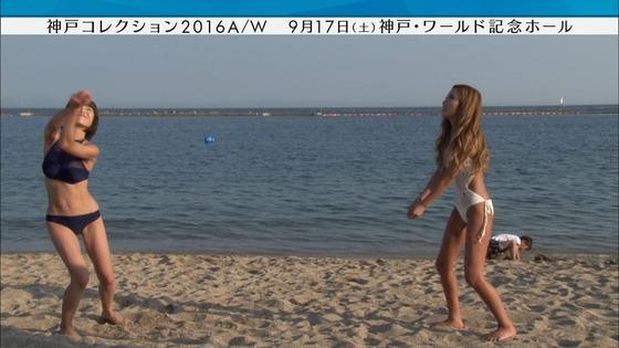 テレビ番組に映った素人ギャル達の水着姿キャプ 画像32枚 15