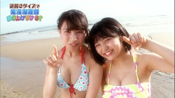 テレビ番組に映った素人ギャル達の水着姿キャプ 画像32枚 24