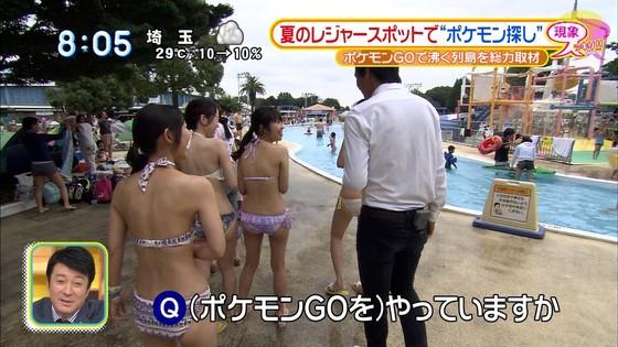 テレビ番組に映った素人ギャル達の水着姿キャプ 画像32枚 7