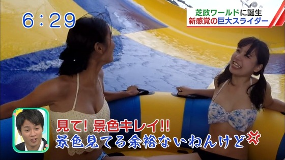 松田栞 プールロケのCカップ水着姿&股間キャプ 画像30枚 13