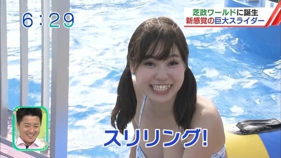 松田栞 プールロケのCカップ水着姿&股間キャプ 画像30枚 16