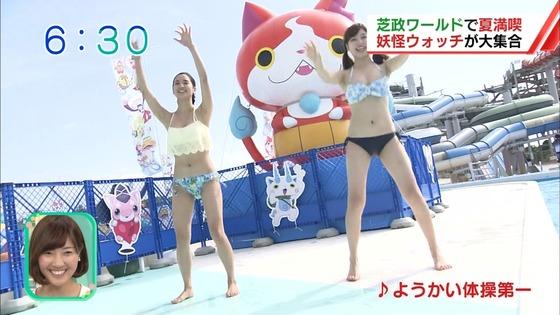 松田栞 プールロケのCカップ水着姿&股間キャプ 画像30枚 21