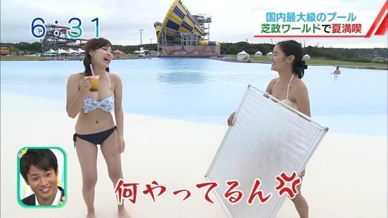松田栞 プールロケのCカップ水着姿&股間キャプ 画像30枚 24