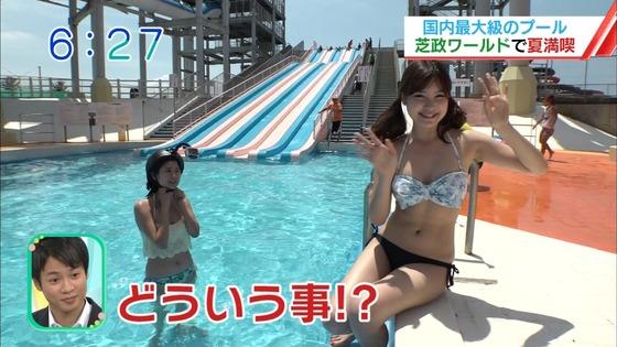 松田栞 プールロケのCカップ水着姿&股間キャプ 画像30枚 2