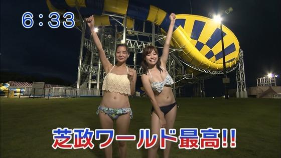 松田栞 プールロケのCカップ水着姿&股間キャプ 画像30枚 30