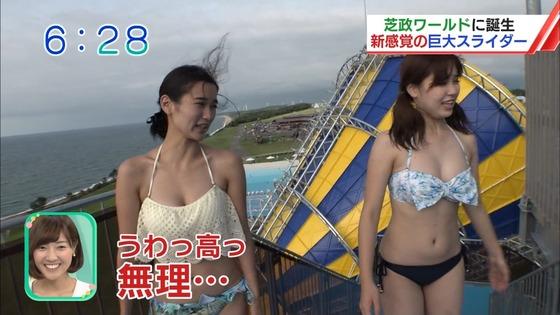 松田栞 プールロケのCカップ水着姿&股間キャプ 画像30枚 6