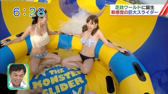 松田栞 プールロケのCカップ水着姿&股間キャプ 画像30枚 9