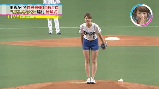 稲村亜美 太ももと美脚を披露したナゴヤドーム始球式キャプ 画像28枚 11