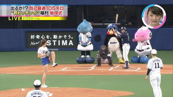 稲村亜美 太ももと美脚を披露したナゴヤドーム始球式キャプ 画像28枚 12