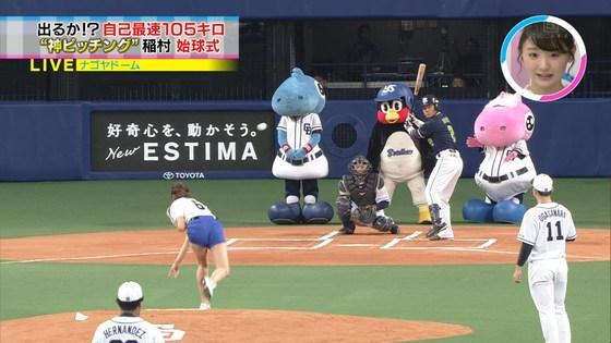 稲村亜美 太ももと美脚を披露したナゴヤドーム始球式キャプ 画像28枚 13