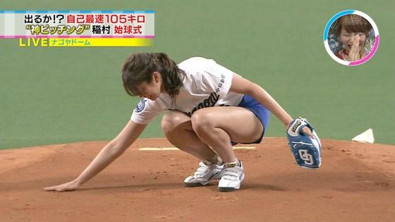 稲村亜美 太ももと美脚を披露したナゴヤドーム始球式キャプ 画像28枚 14