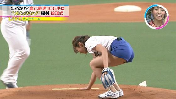 稲村亜美 太ももと美脚を披露したナゴヤドーム始球式キャプ 画像28枚 16