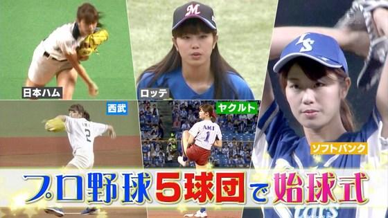 稲村亜美 太ももと美脚を披露したナゴヤドーム始球式キャプ 画像28枚 1