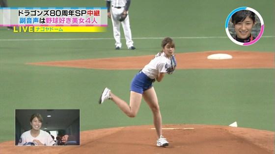 稲村亜美 太ももと美脚を披露したナゴヤドーム始球式キャプ 画像28枚 21