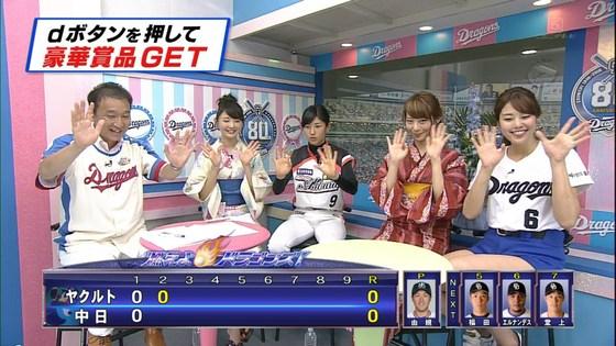 稲村亜美 太ももと美脚を披露したナゴヤドーム始球式キャプ 画像28枚 22