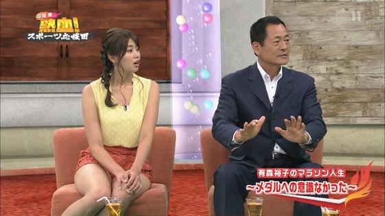 稲村亜美 太ももと美脚を披露したナゴヤドーム始球式キャプ 画像28枚 25