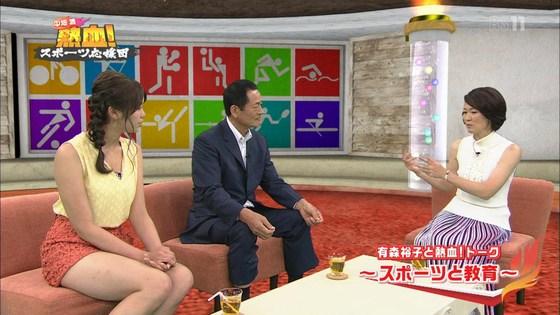 稲村亜美 太ももと美脚を披露したナゴヤドーム始球式キャプ 画像28枚 27