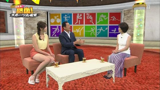 稲村亜美 太ももと美脚を披露したナゴヤドーム始球式キャプ 画像28枚 28