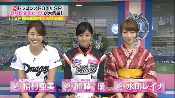 稲村亜美 太ももと美脚を披露したナゴヤドーム始球式キャプ 画像28枚 2