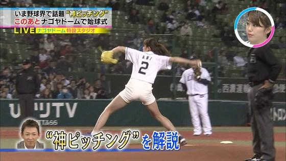 稲村亜美 太ももと美脚を披露したナゴヤドーム始球式キャプ 画像28枚 6