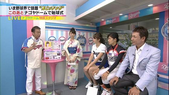 稲村亜美 太ももと美脚を披露したナゴヤドーム始球式キャプ 画像28枚 7