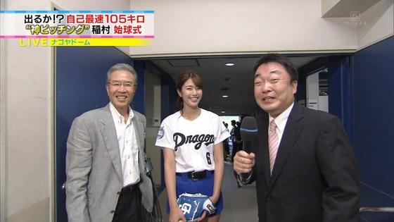 稲村亜美 太ももと美脚を披露したナゴヤドーム始球式キャプ 画像28枚 8