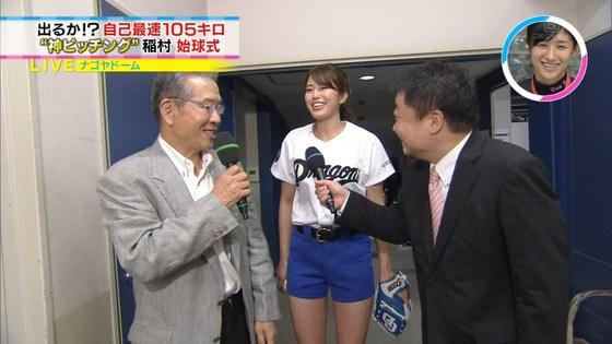 稲村亜美 太ももと美脚を披露したナゴヤドーム始球式キャプ 画像28枚 9