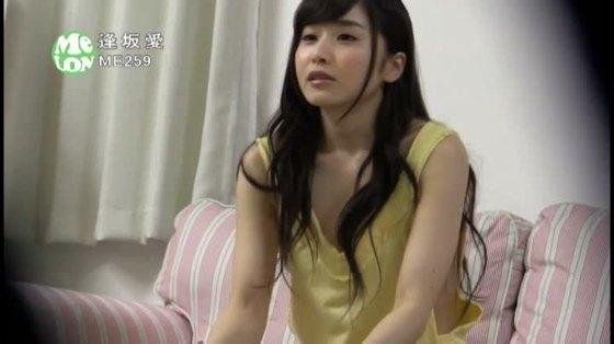 逢坂愛 DVDボクの彼女の盗撮風着替え姿キャプ 画像20枚 14