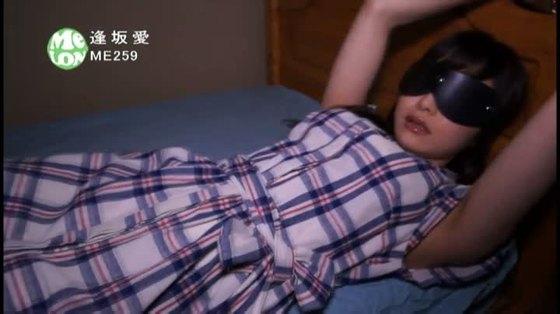 逢坂愛 DVDボクの彼女の盗撮風着替え姿キャプ 画像20枚 17