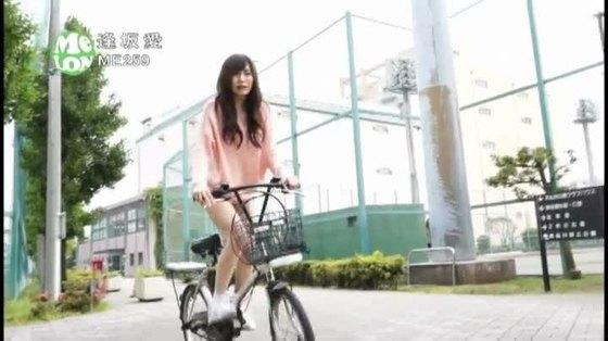 逢坂愛 DVDボクの彼女の盗撮風着替え姿キャプ 画像20枚 8